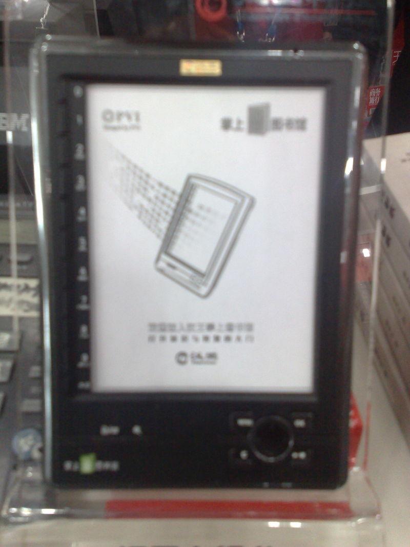 Beijing-Model-Anina-2378.jpg