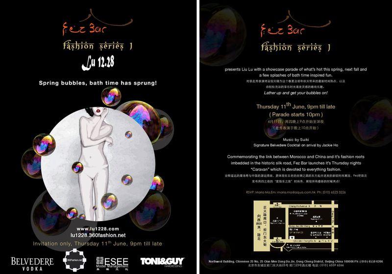 Invitation-Fez-Fashion_June-11-09.jpg