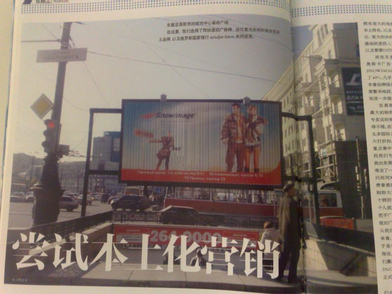 China-Fashion-Week-093252.jpg