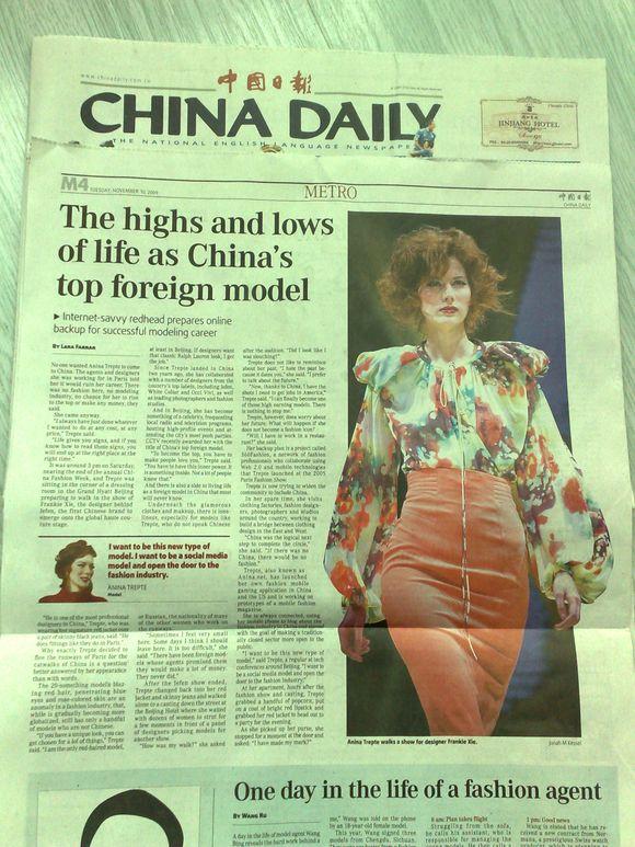 China-Fashion-Week-093816.jpg