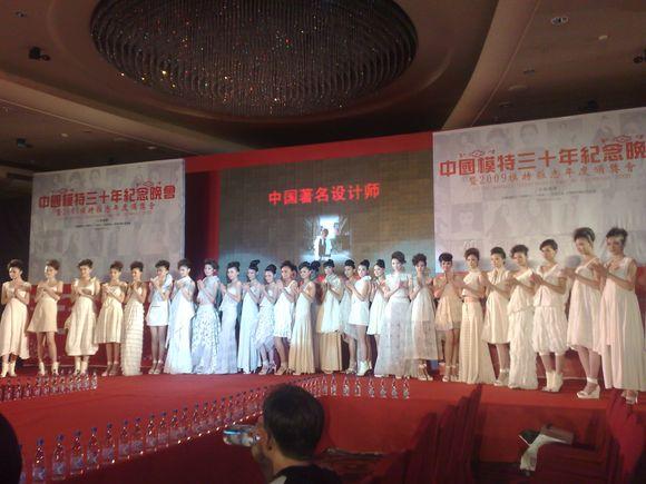 China-Fashion-Week-094045.jpg