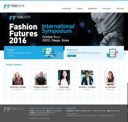 Fashion Futures International Symposium