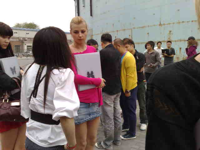 casting in D-Park with Feng Hai